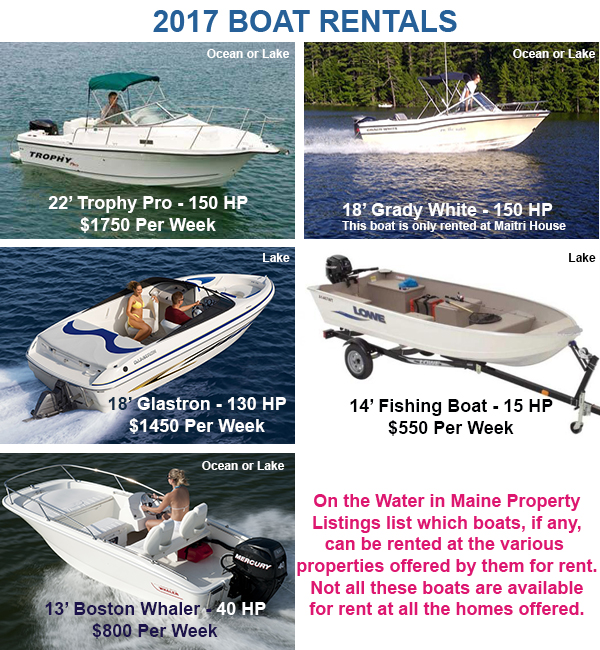 2017 Boat Rental Offerings